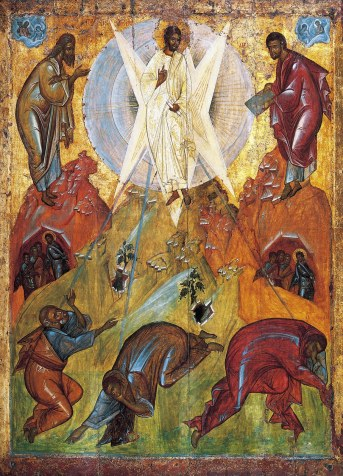 The Savior's Transfiguration
